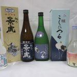 栃尾の名酒